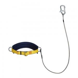 Удерживающая привязь УП 1 Б (строп металлический трос в ПВХ оболочке)