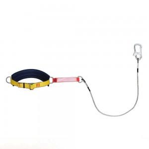 Удерживающая привязь УП 1 аБ (строп металлический трос в ПВХ оболочке с амортизатором)