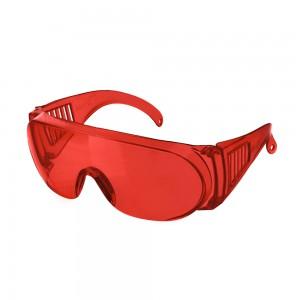 Очки защитные открытые (тип Люцерна) красные